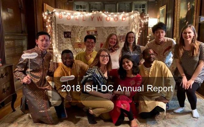 ISH-DC 2017 Annual Report